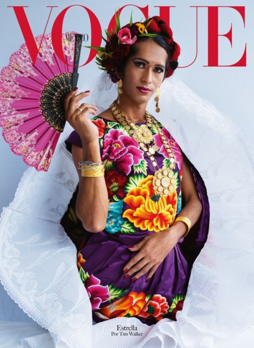 Vogue Muxe Image